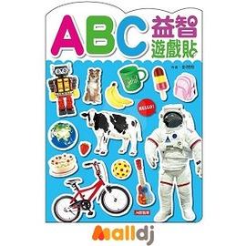 MallDJ親子 網 ~ 人類文化 Humanbooks  ~幼兒多元智能開發系列~ABC