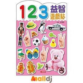 MallDJ親子 網 ~ 人類文化 Humanbooks  ~幼兒多元智能開發系列~123
