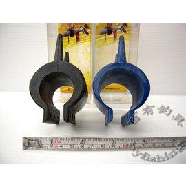 ◎百有釣具◎日本品牌 NAKAZIMA 簡易式置竿架 NO.2457黑色40~50mm/NO.2458藍色50~65mm適合安裝圍欄或欄杆