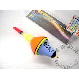 ~百有釣具~GZF EVA 鈦藍 電子浮標 LED 1.5 2 2.5 3 4 5 6^~