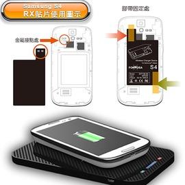 Samsung Galaxy S3 i9300 通過Qi 無線充電板  感應貼片