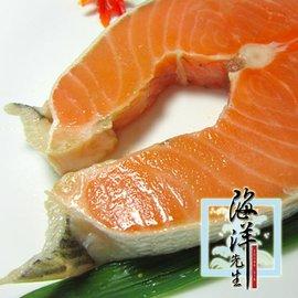 海洋先生~挪威鮭魚切片 ^(210g±10^% 每片 , 1組2片^)^~海鮮宅配