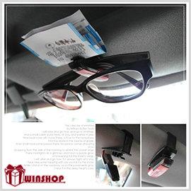 【winshop】A1865 金屬感車用票據二用眼鏡夾/發票夾 二用車用眼鏡夾 汽車眼鏡架/墨鏡夾/遮陽板汽車眼鏡夾/汽車百貨用品