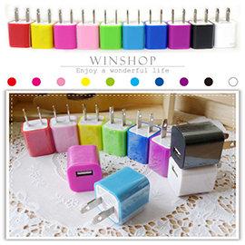 【Q禮品】A1900 USB糖果豆腐充電頭/充電器/綠點充電器/USB充電插座/充電轉接頭/變壓器
