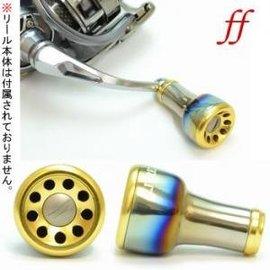 ◎百有釣具◎日本LIVRE FF  鈦合金  捲線器把手改裝零件