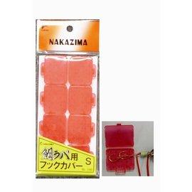 ◎百有釣具◎日本 NAKAZIMA  2445 鯛魚頭鐵板腹鉤保護盒 S 尺寸 : 3 X 3.5 公分