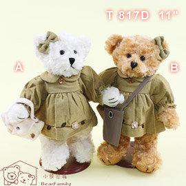 27公分 洋裝 淑女泰迪熊 ^(單隻^)^~^~小熊家族^~^~ 泰迪熊 ^~