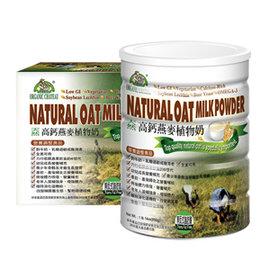 有機廚坊 天然高鈣燕麥植物奶 850公克/罐 買一送一