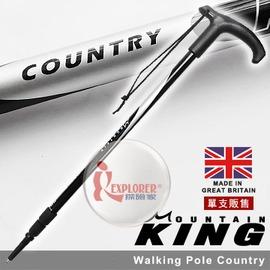 探險家戶外用品㊣Mountain King Country 英國Mountain King T頭鋁合金登山杖 (黑) 橡膠握把鋁合金登山拐杖