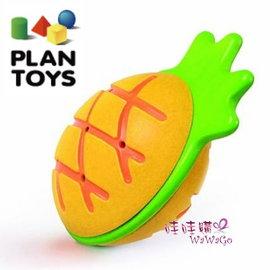 哇哇購~泰國Plantoys 學齡前積木~PLANWOOD鳳梨沙鈴.兒童樂器.1歲以上.