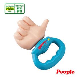 【紫貝殼】『PEOPLE01』日本 people 一級棒ㄋㄟ【親子討論區熱烈反應推薦】