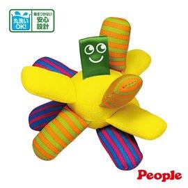 【紫貝殼】『PEOPLE13』日本 people 知育爆發觸覺球【親子討論區熱烈反應推薦】