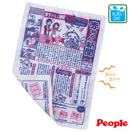 【紫貝殼】『PEOPLE05』日本 people 寶寶的夾報傳單玩具【親子討論區熱烈反應推薦】