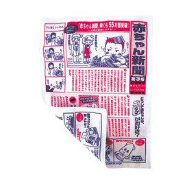 【紫貝殼】『PEOPLE06』日本 people 寶寶專用報紙玩具【親子討論區熱烈反應推薦】