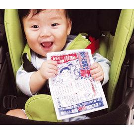 【紫貝殼】『PEOPLE07』日本 people 寶寶的迷你報紙玩具【親子討論區熱烈反應推薦】