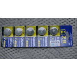 CR2025,CR-2025 水銀電池/鋰電池/紐扣電池/水銀電池 (1顆)