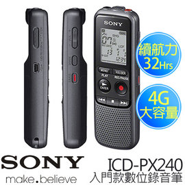 ~ 過季 ~SONY 新力 ICD~PX240 入門級立體聲 4GB 錄音筆