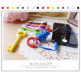【winshop】B1925 鑰匙集線器/捲線器/繞線器/收線器/耳機線收納/鑰匙圈