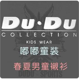 1號店 ~DUDU嘟嘟 ~春夏男童外出襯衫 品牌 春夏男童服飾 大男 春夏牛仔上衣 專櫃