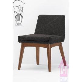 ~X Y~艾克斯居家 館 餐桌椅系列~馬克斯 餐椅^(布^).可當學生椅.化妝椅.洽談椅.