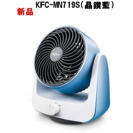 Kolin 歌林 7吋超靜音擺頭循環扇(晶鑽藍) KFC-MN719S
