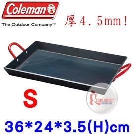 探險家戶外用品㊣CM-9423美國Coleman 長形黑鐵煎鍋 (36*24cm) 雙口爐適用煎盤 烤盤 鐵板燒