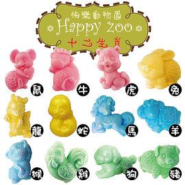 ~50個 ~Happy Zoo 快樂動物園十二生肖 皂 製 TS43