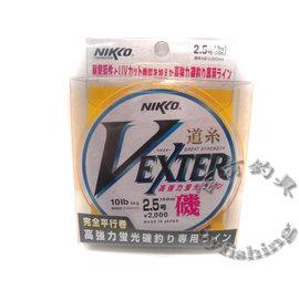 ◎百有釣具◎日本NIKKO VEXTER 高強力螢光磯釣專用母線 150M ~ 規格 4號 / 5號