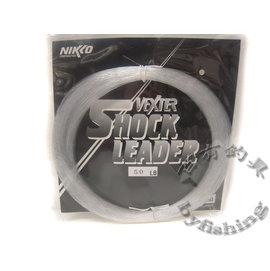 ◎百有釣具◎日本NIKKO VEXTER  SHOCK LEADER 大物子線 50LB 長度:100M 日本製