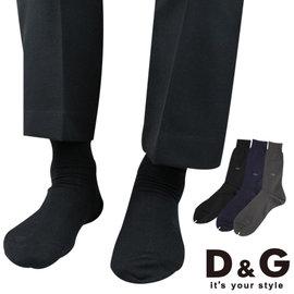 ~D G~素面紳仕襪~DG9005