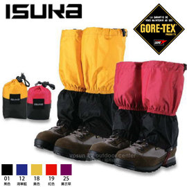 【日本 ISUKA】輕量GORE-TAX綁腿(後開拉鍊).防水透氣登山滑雪腳套.腿套.雪套/內層止滑條.防水透氣耐磨.多色可選/2429