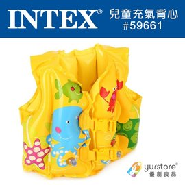 INTEX 59661 兒童充氣游泳背心~yurstore~