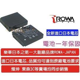 ~新風尚潮流~RICOH鋰電DB~60 DB60 FX8 9 LX1 2 9 FX10 5