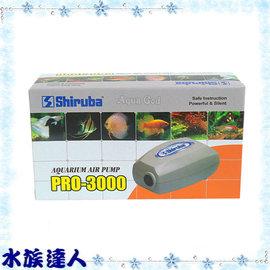 【水族達人】銀箭Shiruba《新型 靜音 空氣幫浦 PRO-3000 (單孔)》打氣馬達