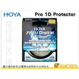 ^~^~ HOYA PRO 1D PROTECTOR 67mm 67 超級多層鍍膜保護鏡