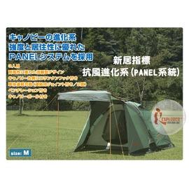探險家露營帳篷㊣NO.71805005 日本品牌LOGOS PANEL抗風進化系-綠楓M 210三人帳篷  帳蓬 蒙古包 耐水壓2000