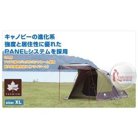 NO.71805502 日本品牌LOGOS Premium 金牌 AYERS ROCK XL-N 五人帳篷 氣候達人等級 耐水壓3000 自由配