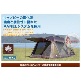 探險家露營帳篷㊣NO.71805503 日本品牌LOGOS Premium 金牌 PANEL WXL-N五人帳篷 一房一廳 氣候達人等級 耐水壓3000