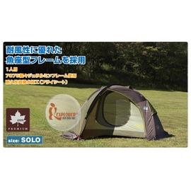 探險家露營帳篷㊣NO.71805509 日本品牌LOGOS Premium 金牌 SOLO-N變形魚單人帳篷 帳蓬 氣候達人等級 耐水壓3000