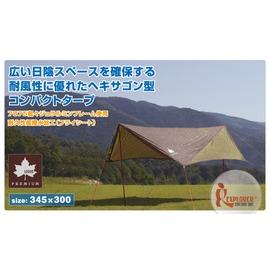 探險家露營帳篷㊣NO.71805510 日本品牌LOGOS Premium 金牌 3430-N蝶式天幕帳 (附鋁合金營柱 耐水壓3000) 蝶型炊事帳 氣候達人等級