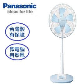 Panasonic 國際牌12吋立扇 F-L12BMS /FL12BMS **免運費**