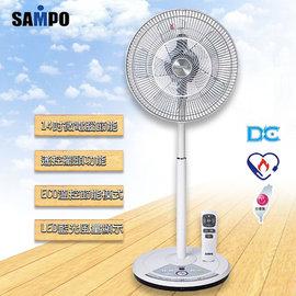 SAMPO聲寶 14吋ECO智能溫控DC節能風扇 SK-ZH14DR /SKZH14DR **免運費**