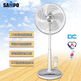 『SAMPO』☆聲寶 16吋 ECO智能溫控DC節能風扇 SK-FC16DR 另售 SK-FG14DR **免運費**