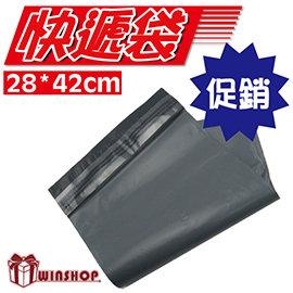 【Q禮品】A1951 自黏快遞袋-28x42cm(100入)/物流袋/便利袋/破壞性膠水/自黏袋/網拍寄送/寄貨袋/客製化印製