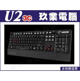 ~嘉義U23C含稅開發票~OZONE Strike Pro 紅軸 茶軸 LED光 中文版