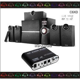 弘達影音多媒體 EDIFIER C6XD 5.1聲道喇叭 HD51~R 杜比 DTS 雙D