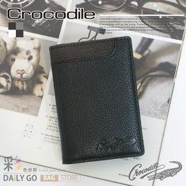 聖誕  情人節  生日 Crocodile 鱷魚 雙色真皮 自然摔紋 名片夾 卡片夾 信用