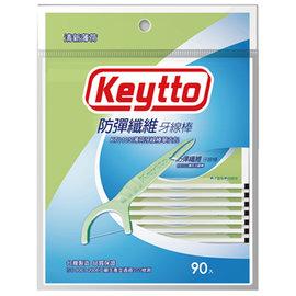 Keytto MIT 薄荷牙線棒單支包 90支^~