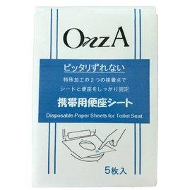 馬桶坐墊紙   ONZA 拋棄式座墊紙 大人小孩外出的好幫手^(六包入^)