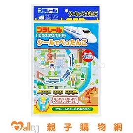 MallDJ親子 網 ~ 銀鳥 GINCHO PLARAIL可重複貼遊戲貼紙書~鐵道列車~